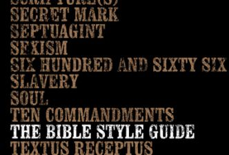 Read The Bible Style Guide