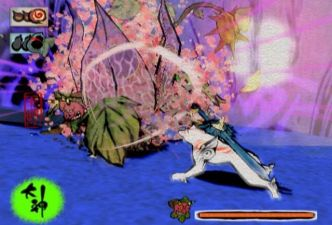 Read Okami - Game Review