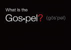Image: Book Review: What is the Gospel?