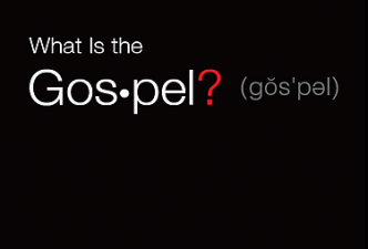 Read Book Review: What is the Gospel?